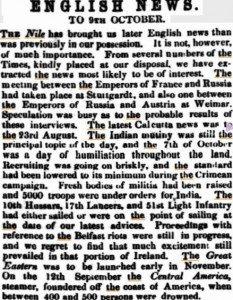 English News Inquirer 6 Jan 1858