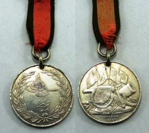 Turkish-Crimea-Medal1