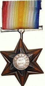 Gwalior Star 1843 [Maharajpoor]