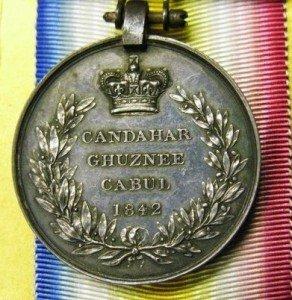 Candahar-Ghuznee-Cabul Medal