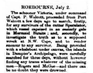 mcgee-drowned-inquirer-2-aug-1876