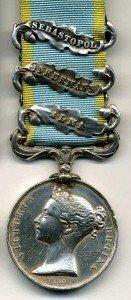 British-Crimea-Medal-Alma-Inkerman-Sevastopol-Clasp-131x300