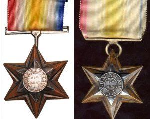 gwalior-star-1843